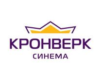 """Кинотеатр """"Кронверк"""""""
