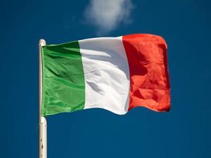 Визовый центр посольства Италии