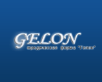 Law agency Gelon