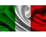 Консульский отдел посольства Италии в Украине