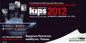 kips2012