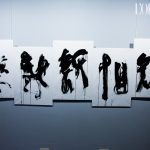 """Выставка """"NEO-CALLIGRAPHY by RAIRYU"""", ноябрь 2016"""